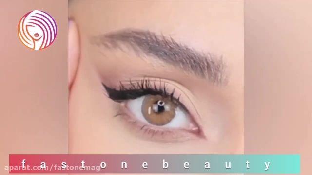آموزش آرایش چشم - چگونه چشم هایی آهویی و کشیده داشته باشیم؟