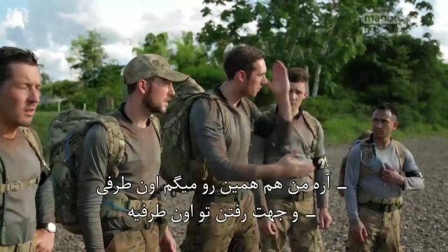 مستند SAS قسمت 3 دوبله و زیرنویس @Movie_Soltaan