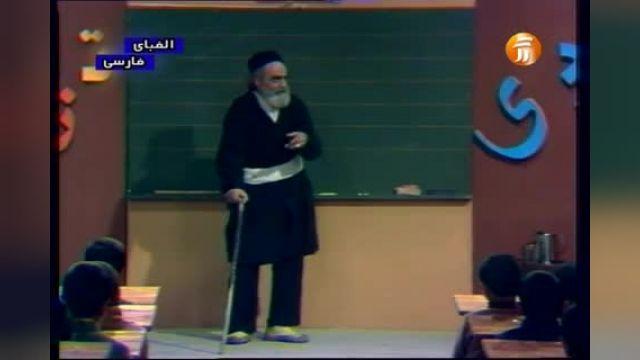 دانلود برنامه کودک آموزش الفبای فارسی قسمت 2