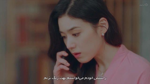 دانلود سریال کره ای پادشاه ابدی با زیرنویس فارسی چسبیده قسمت هشتم The King