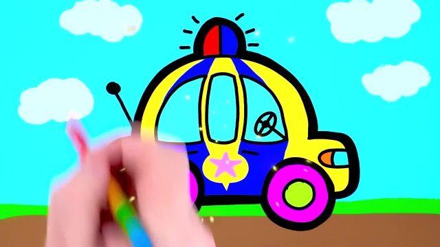 اموزش نقاشی و رنگ امیزی برای کودکان (ماشین پلیس)
