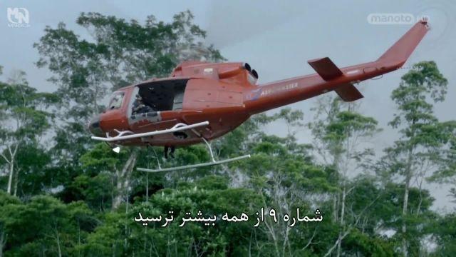 مستند SAS قسمت 1 دوبله و زیرنویس @Movie_Soltaan