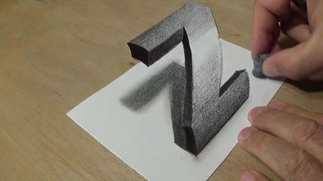 اموزش گام به گام طراحی سه بعدی ( حرف z )