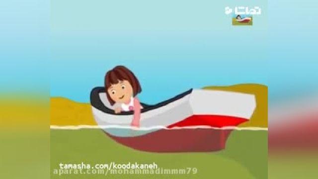 آموزش اعداد به کودکان با شعر فارسی