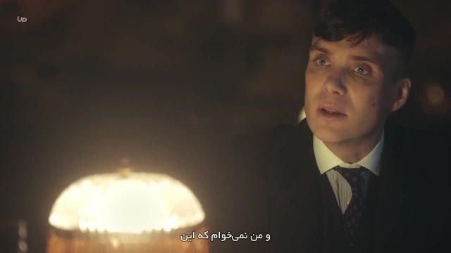 دانلود سریال پیکی بلایندرز فصل دوم با زیرنویس فارسی چسبیده قسمت چهارم کامل