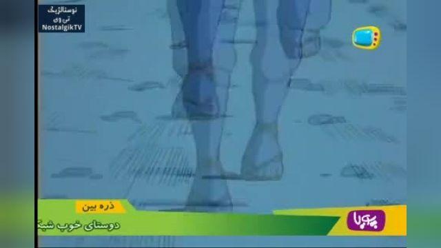 دانلود انیمیشن سریالی افسانه شجاعان فصل 1 قسمت 9 (دوبله فارسی)