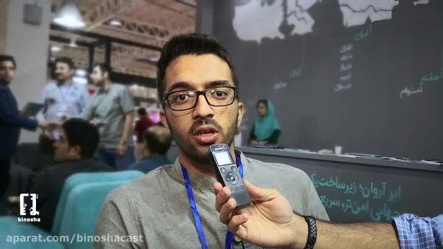 مصاحبه با مسعود نیکومنش معمار حمایت سازمانی شرکت ابرآروان