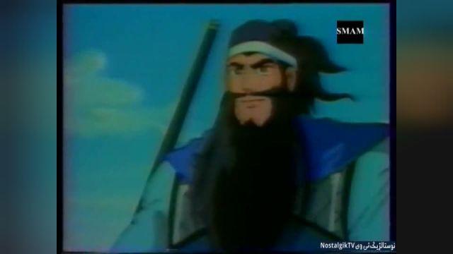 ردانلود انیمیشن سریالی افسانه سه برادر فصل 1 قسمت 27 (دوبله فارسی)