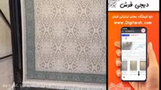فرش ماشینی ترک کاشان طرح آتوسا زمینه کرم کد 2241013