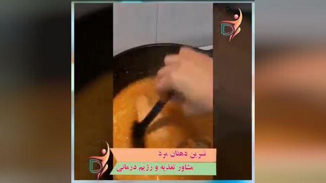 طرز پخت سوپ رژیمی خوشمزه و مغزی