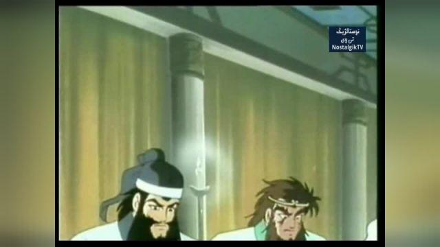 دانلود انیمیشن سریالی افسانه سه برادر فصل 1 قسمت 4 (دوبله فارسی)