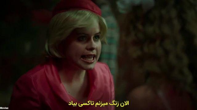 فیلم دختر دره با زیرنویس چسبیده فارسی Valley Girl 2020