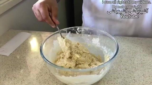 دستور العمل خمیر پیراشکی در 10 دقیقه!