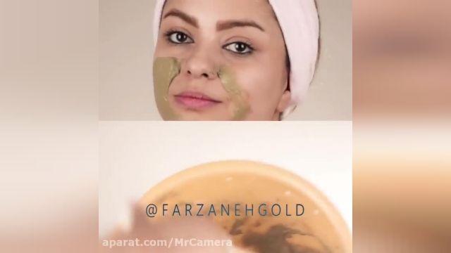 آموزش ماسک صورت خانگی برای پاکسازی پوست صورت فوق العاده کاربردی
