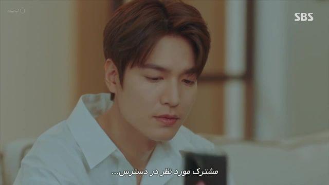 دانلود سریال کره ای پادشاه ابدی با زیرنویس فارسی چسبیده قسمت سیزدهم The King