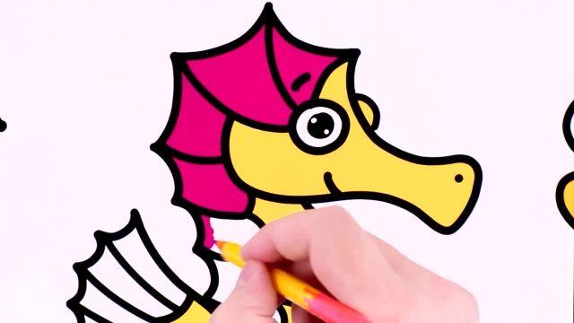 آموزش نقاشی و رنگ امیزی برای کودکان (اسب دریایی)