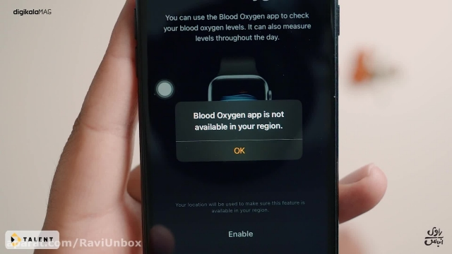 جعبه گشایی و آنباکسینگ ساعت هوشمند اپل سری 6