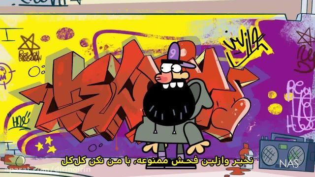 دانلود انیمیشن دیرین دیرین (drindrin) -اخبار رپ 5و6