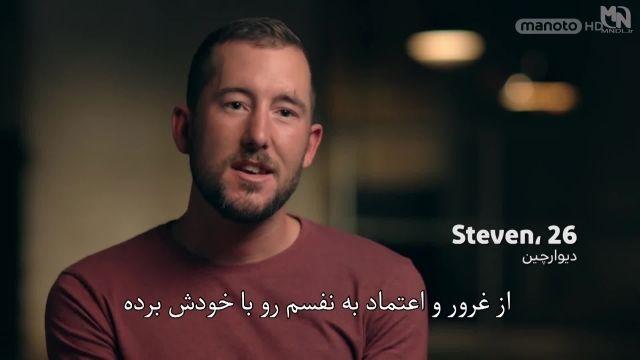 مستند SAS قسمت 5 دوبله و زیرنویس @Movie_Soltaan
