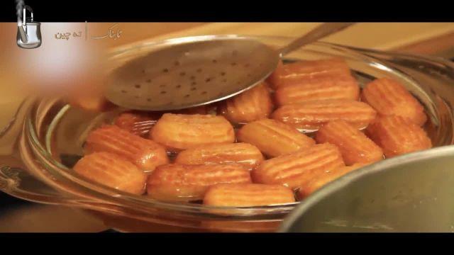 فیلم آموزش طرز تهیه شیرینی بامیه ترکی تولومبا بسیار خوشمزه و لذیذ در منزل