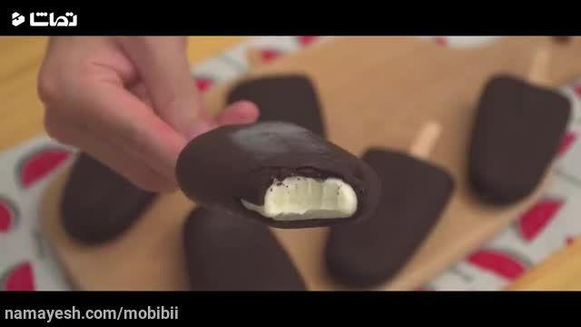 آموزش درست کردن بستنی چوبی با طعم های مختلف خوشمزه و سریع