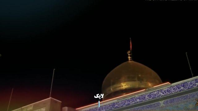 کلیپ عربی وفات حضرت زینب برای استوری و وضعیت واتساپ