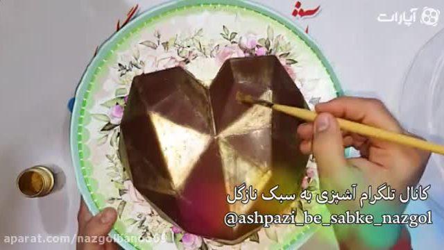 طرزتهیه کیک شکلاتی ولنتاین (ایده جذاب برای کیک های روز عشق)