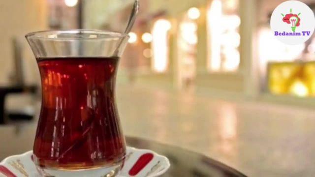 کلیپ جالب فواید بی نظیر مصرف روزانه چایی برای بدن !