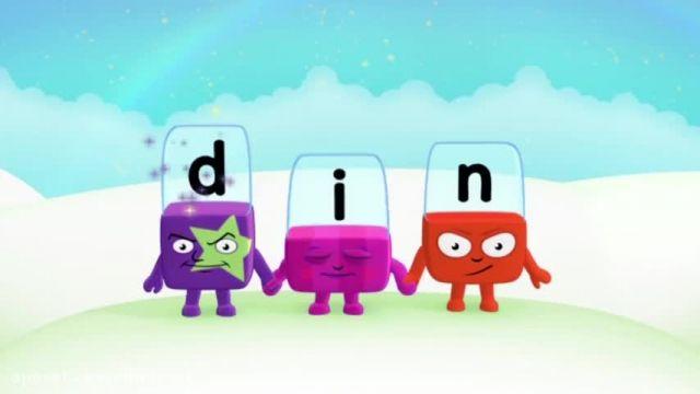 دانلود رایگان مجموعه آموزش زبان انگلیسی برای کودکان - قسمت 580