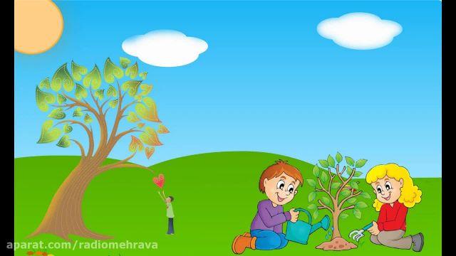 اموزش روز درختکاری به کودکان