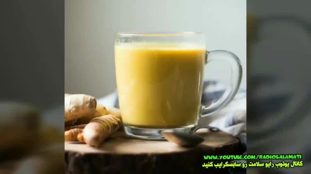 کلیپ خواص معجزه آسا شیر زردچوبه مفید و ضد سرطان و آرتروز