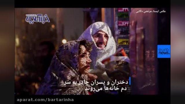 با این رسم قدیمی چهارشنبه سوریتان را خوش کنید ! - احیا سنت قاشق زنی