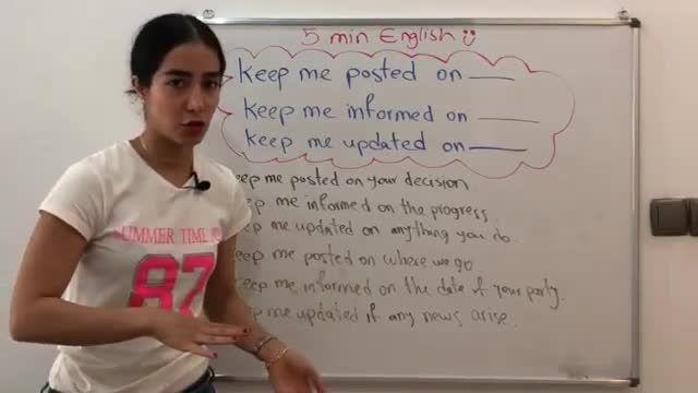 آموزش انگلیسی در 5 دقیقه ! - اصطلاح : منو در جریان بذار به زبان انگلیسی
