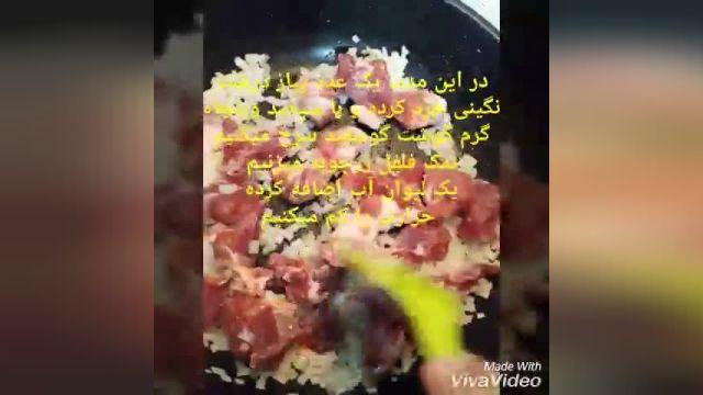 طرز تهیه قورمه سبزی خوشمزه و مجلسی (با دستور پخت ساده و درجه یک)