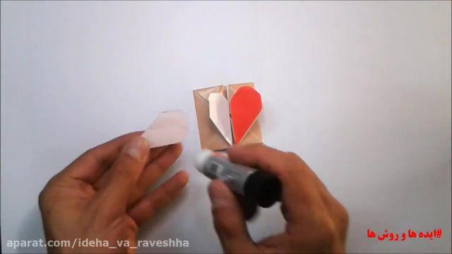 آموزش تصویری ساخت پاکت نامه عاشقانه و زیبا در منزل