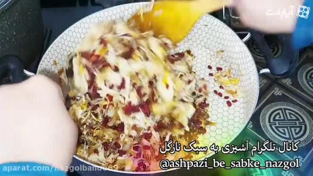 طرز تهیه مرغ لاپلویی با طعم فوق العاده (غذای عالی برای نذری)