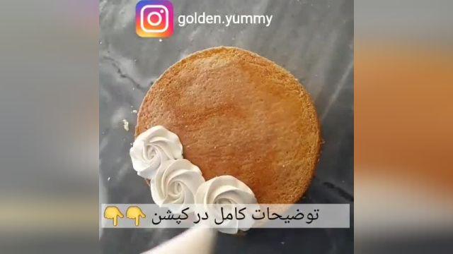 آموزش طرز تهیه کیک خامه ای سریع و سه و فوری
