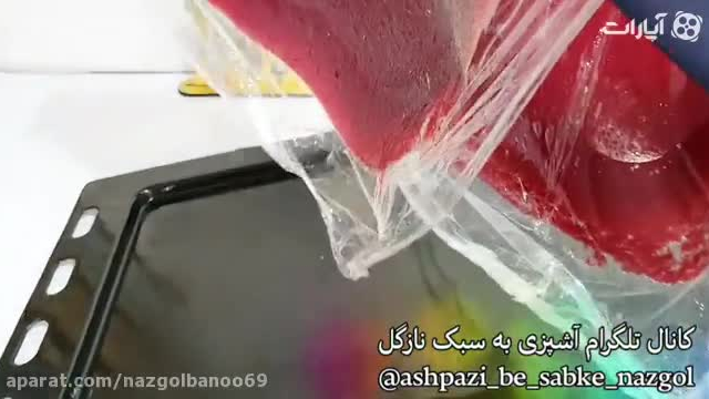 طرز تهیه لواشک های آلو قرمز و سیاه (ترش و تازه و خوشمزه)