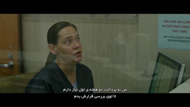 فیلم Hillbilly Elegy 2020 | دانلود فیلم مرثیه هیل بیلی با زیرنویس فارسی چسبیده