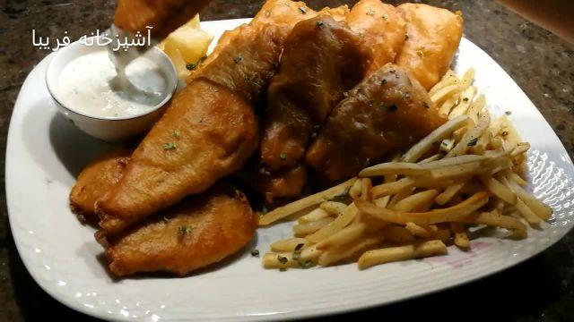طرز تهیه ماهی سوخاری پفکی ترد و خوشمزه به صورت ویدئویی