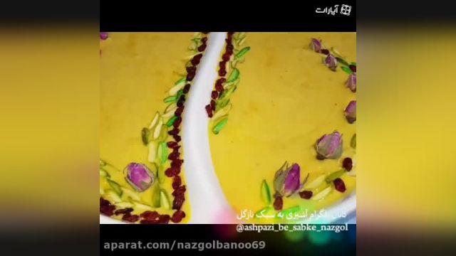 طرز تهیه خورشت ماست خوشمزه ترین غذای اصلی و اصیل اصفهانی با طعم بینظیر