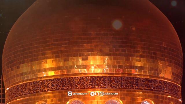 کلیپ کوتاه مداحی وفات حضرت زینب
