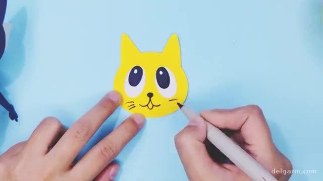 آموزش تصویری درست کردن گربه های توپی با کاغذ رنگی