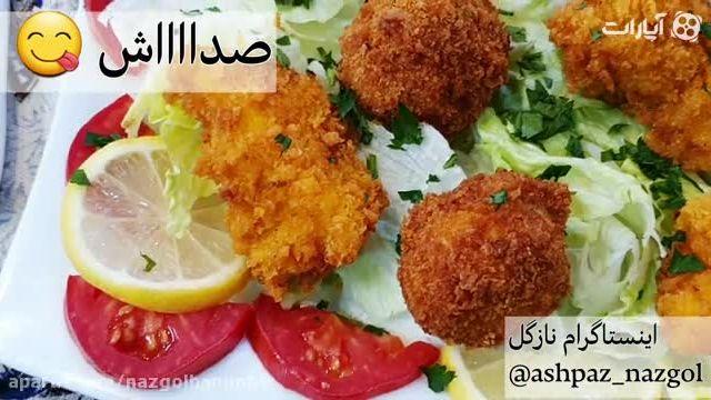 طرز تهیه ی مرغ و قارچ سوخاری به روش حرفه ای و لذیذ