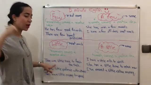 آموزش زبان انگلیسی در 5 دقیقه ! - گرامر a few و a little