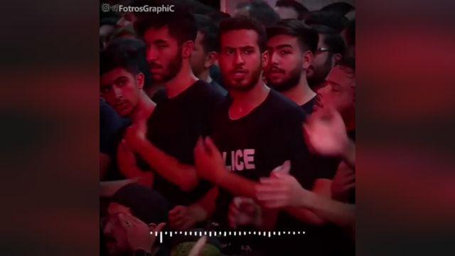 دانلود کلیپ کوتاه مداحی بسیار زیبا با صدای محمود کریمی برای وضعیت واتساپ !