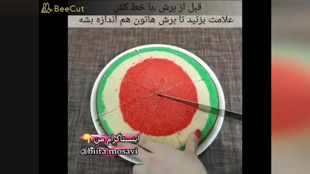 طرز تهیه کیک هندوانه تابه ای بسیار خوشمزه