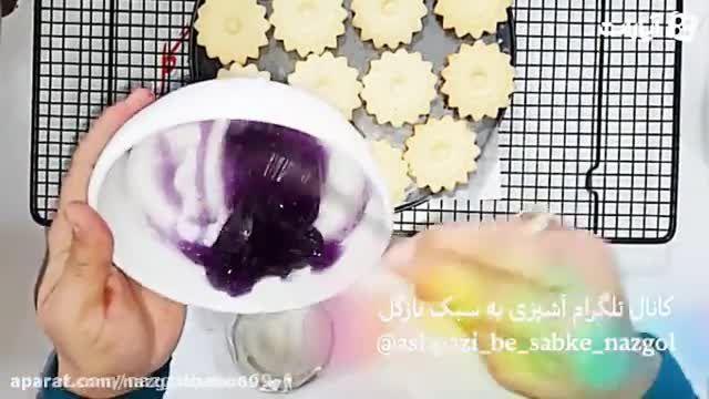 طرز تهیه شیرینی مشهدی به چند نوع مختلف