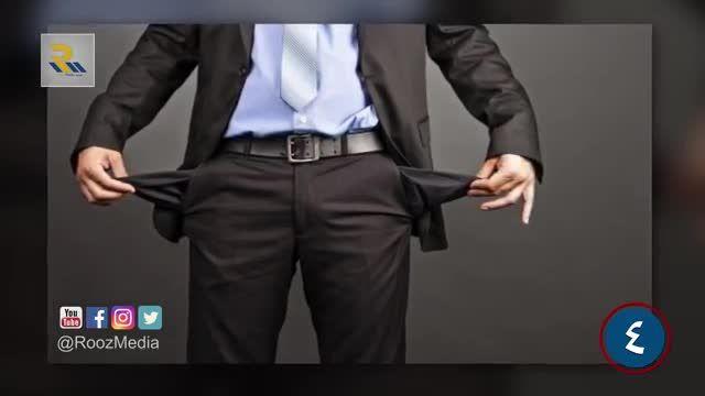 به این 7 دلیل شما هرگز ثروتمند (پولدار) نخواهید شد.