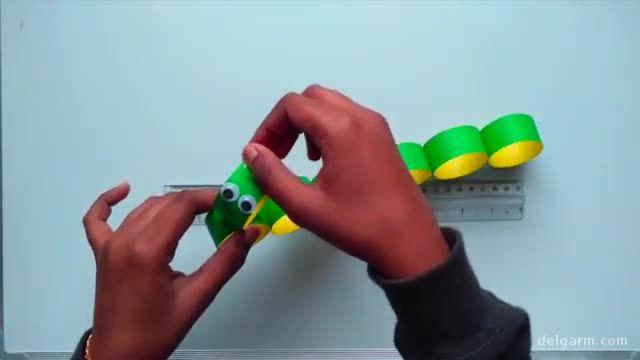 آموزش ویدیویی ساخت کاردستی هزارپا با کاغذ رنگی برای کودکان